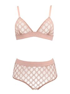 Gucci - GG tulle lingerie set in pink