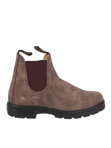 Blundstone - Suede Chelsea ankle boots