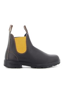 Blundstone - Smooth leather Chelsea boots