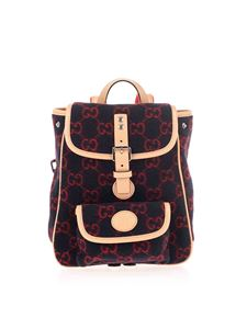 Gucci - Backpack with GG motif in blue