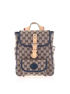 Gucci - Backpack with GG motif in grey