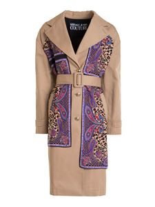 Versace Jeans Couture - Leopard Paisley detail trench coat in beige