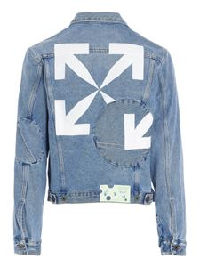 Off-White - Arrow twist denim jacket