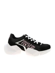 Versace Jeans Couture - Pink logo sneakers in black