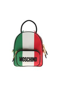 Moschino - Contrasting prints multicolor backpack