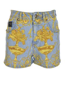 Versace Jeans Couture - Baroque print shorts in light blue