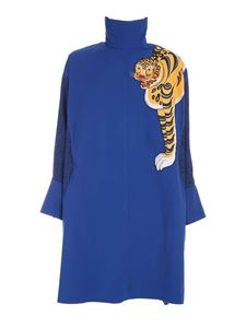 Kenzo - Contrasting details maxi shirt in blue