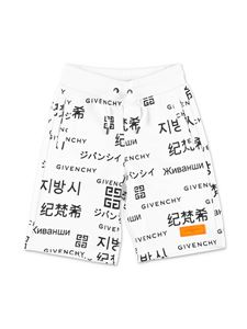 Givenchy - Givenchy Kids logo shorts in white