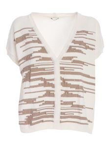 Peserico - Short sleeves cardigan in white and brown