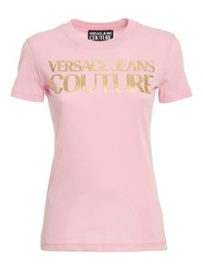 Versace Jeans Couture - Gold-tone logo T-shirt in pink