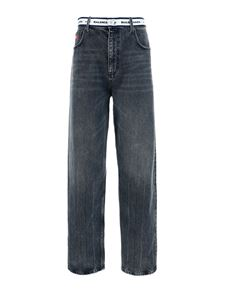 Balenciaga - Japanese denim five pockets jeans