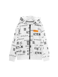 Givenchy - Givenchy Kids Logo sweatshirt in white