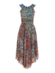 Fuzzi - Printed tulle multicolor long dress