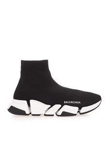 Balenciaga - Speed ​​2.0 sneakers in black and white