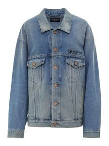 Balenciaga - Cotton denim jacket in light blue