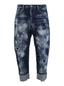Dsquared2 - Straight-leg print-spoiled jeans with rips
