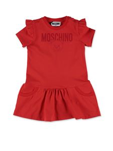 Moschino Kids - Ruffles dress in red
