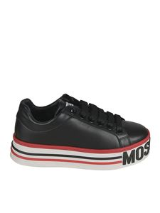 Moschino - Branded sole sneakers in black