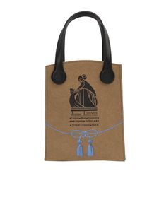 Lanvin - Small Grocery shopping bag in beige