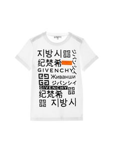 Givenchy - Logo print t-shirt in white