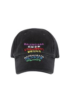 Balenciaga - Cappello in cotone Languages nero