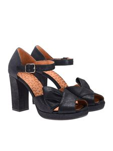 Chie Mihara - Leather sandals