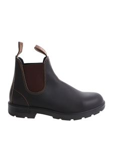 Blundstone - Chelsea brown ankle boot