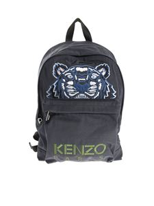 Kenzo - Large gray canvas Tiger backpack